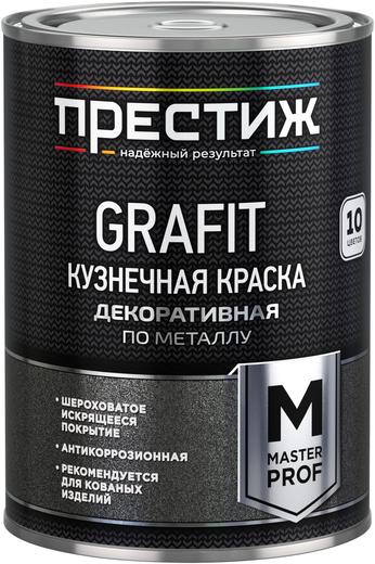 Престиж Master Prof Grafit кузнечная краска декоративная по металлу (900 мл) серебристая