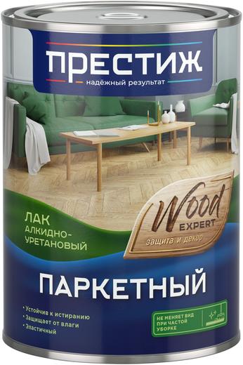 Престиж Wood Expert паркетный лак алкидно-уретановый (5 л) глянцевый
