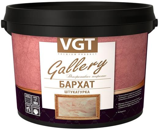 ВГТ Gallery Бархат декоративная штукатурка (6 кг)