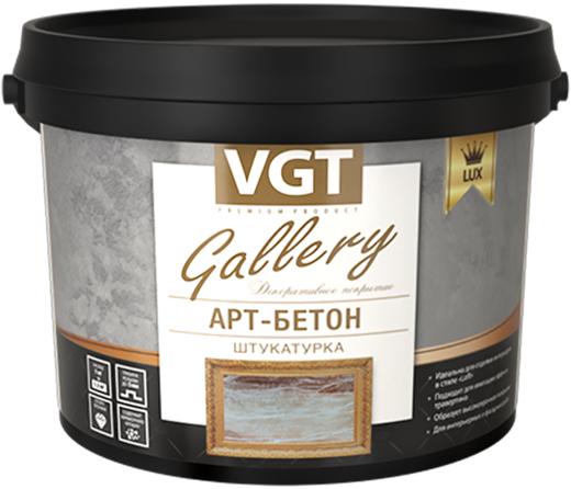 ВГТ Gallery Арт-Бетон декоративная штукатурка