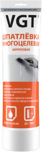 ВГТ шпатлевка многоцелевая акриловая (1 кг)