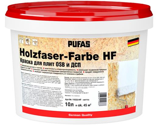 Пуфас Holzfaser-Farbe HF краска для плит OSB и ДСП (10 л) белая