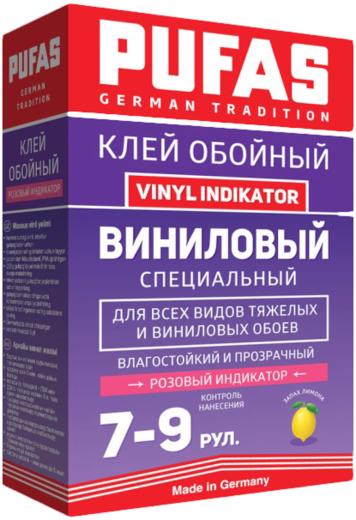 Пуфас Vinyl Indikator клей обойный виниловый специальный с розовым индикатором (225 г)