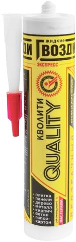 Quality жидкие гвозди экспресс многопрофильный клей