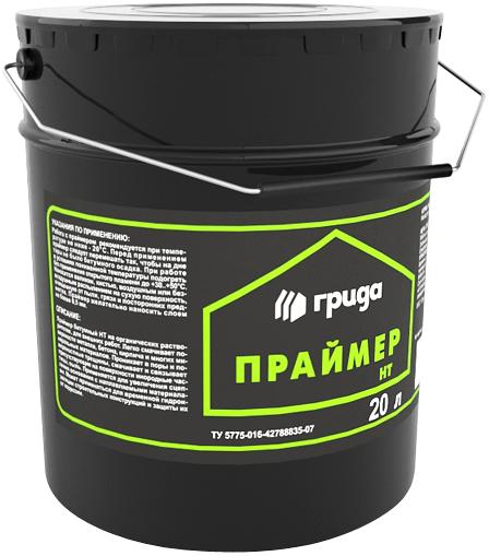 Грида НТ праймер битумный (20 л)