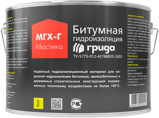 Грида МГХ-Г мастика битумная