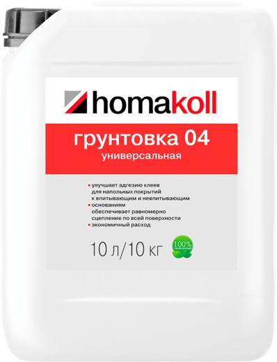Homa Homakoll 04 грунтовка универсальная (10 л)