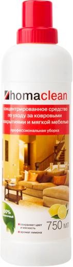 Homa Homaclean концентрированное средство по уходу за ковровыми покрытиями и мягкой мебелью