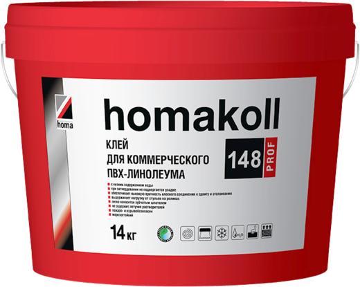 Homa Homakoll Prof 148 клей для коммерческого ПВХ-линолеума (14 кг)