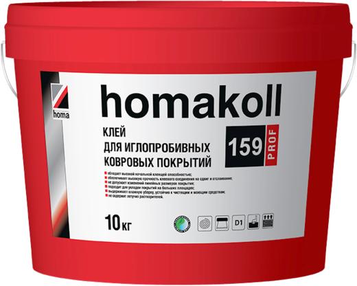 Homa Homakoll Prof 159 универсальный клей для иглопробивных ковровых покрытий