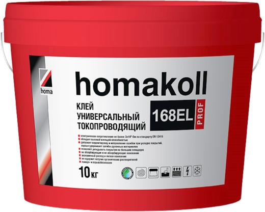 Homa Homakoll Prof 168EL клей универсальный токопроводящий (10 кг)