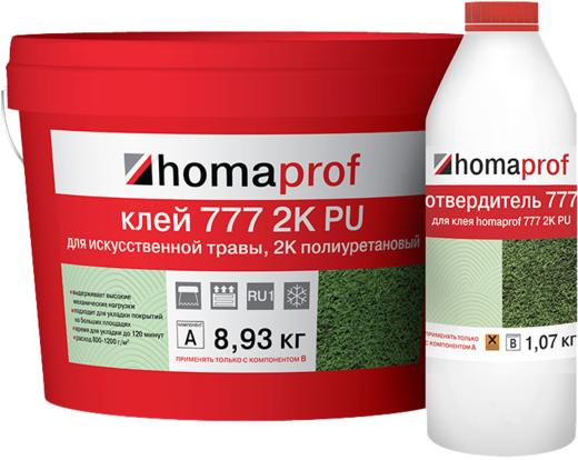 Homa Homaprof 777 2K PU клей для искусственной травы двухкомпонентный (10 кг)