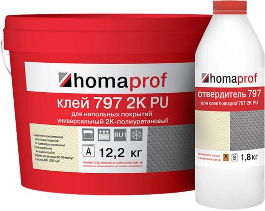 Homa Homaprof 797 2K PU клей для напольных покрытий универсальный полиуретановый (14 кг)
