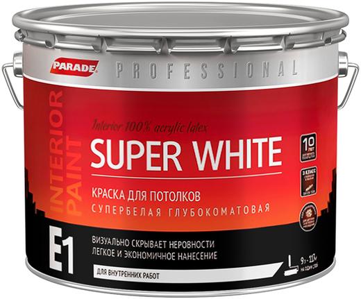 Parade Professional E1 Super White краска для потолков (9 л) супербелая