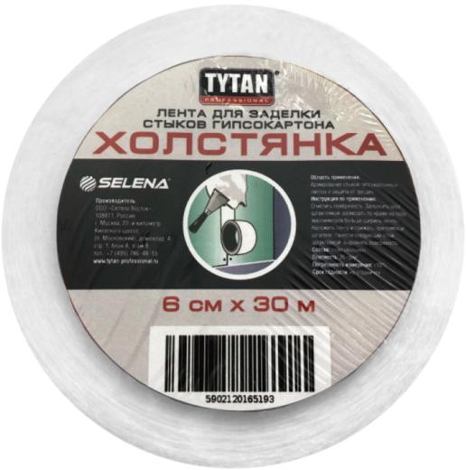 Лента для заделки стыков гипсокартона Титан Professional Холстянка