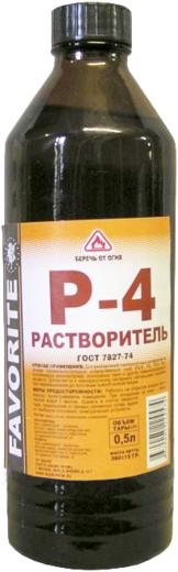 Фаворит Р-4 растворитель (500 мл)