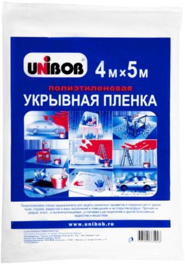 Пленка укрывная Unibob (8 мкм*4*5 м)