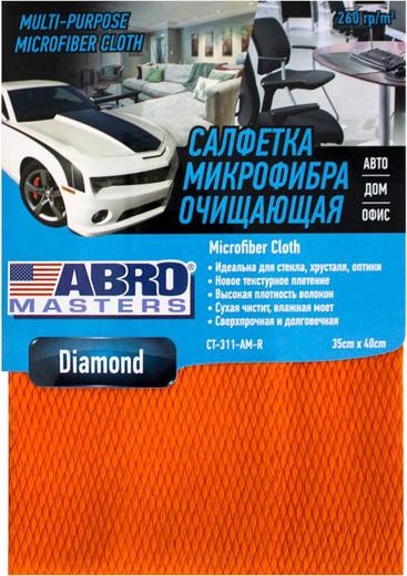 Салфетка очищающая Abro Masters Diamond (400 мм*350 мм) микрофибра