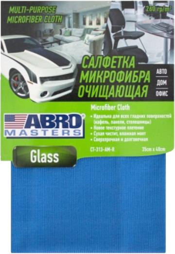 Салфетка очищающая Abro Masters Glass (400 мм*350 мм) микрофибра