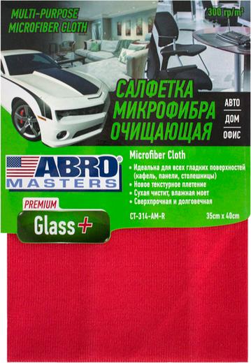 Салфетка очищающая Abro Masters Premium Glass+