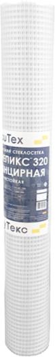 Стеклосетка панцирная Баутекс Крепикс САУ 320 (1*25 м)