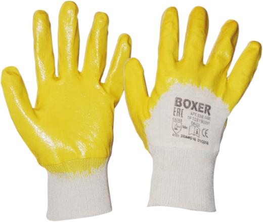 Перчатки Boxer