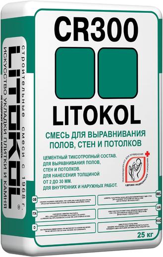 Литокол CR300 смесь для выравнивания полов, стен и потолков (25 кг)