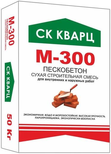 СК Кварц М-300 пескобетон