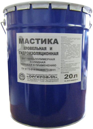 Оргкровля мастика кровельная гидроизоляционная битумно-полимерная (20 л) черная