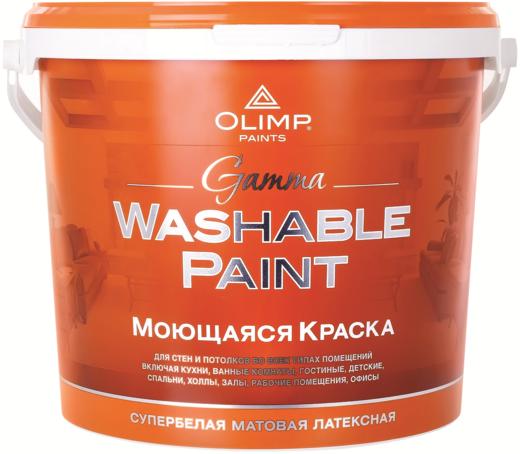 Олимп Gamma Washable Paint моющаяся краска акриловая для стен и потолков (2.5 л) супербелая