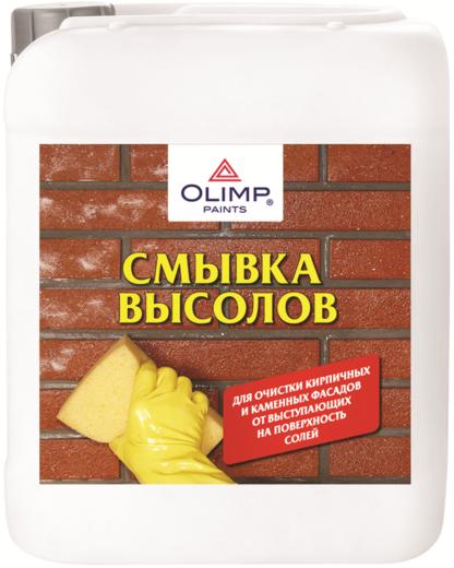 Олимп смывка высолов с кирпичных и каменных поверхностей (10 л)