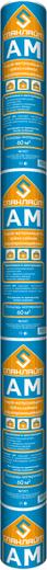 Спанлайт AM ветро-гидрозащитная паропроницаемая мембрана (1.6*37.5 м)