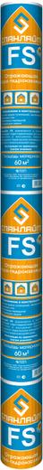 Спанлайт FS отражающая паро-гидроизоляция (1.2*50 м)