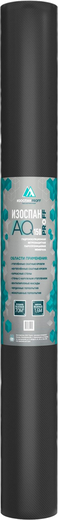 Изоспан Proff AQ 150 гидроизоляционная ветрозащитная паропроницаемая усиленная мембрана