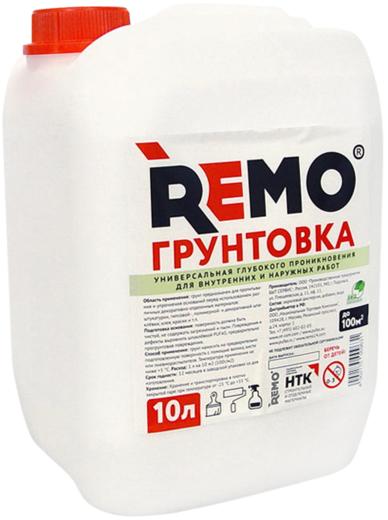 Remo грунтовка универсальная глубокого проникновения (10 л)