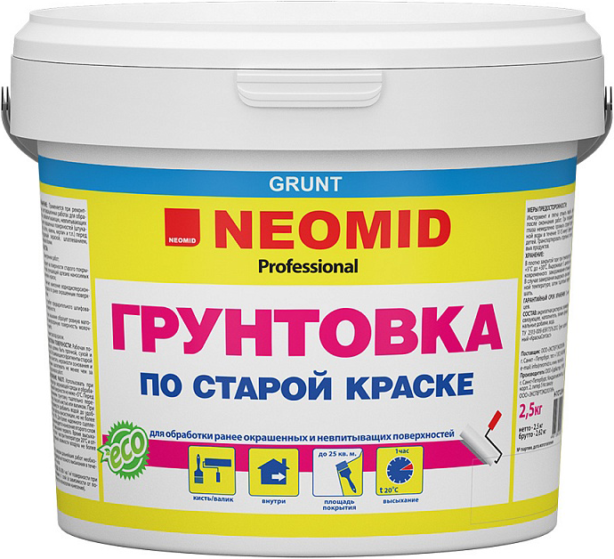 Неомид грунтовка по старой краске (5 кг)