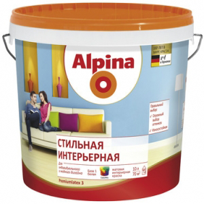 Alpina Стильная Интерьерная краска (10 л) белая