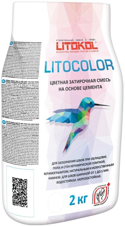 Литокол Litocolor цветная затирочная смесь на основе цемента (2 кг) L.11 серая