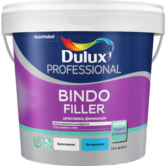 Dulux Professional Bindo Filler финишная шпатлевка под покраску и обои (900 мл)