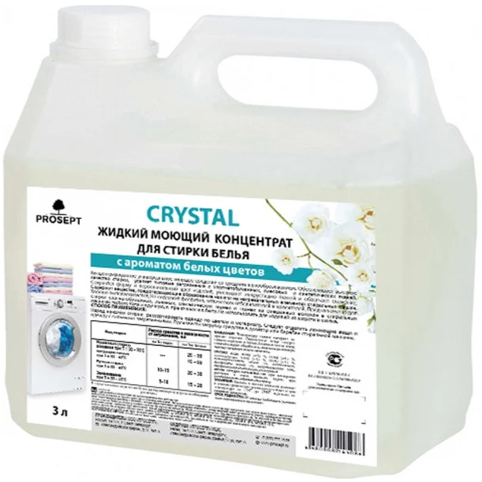 Просепт Crystal с Ароматом Белых Цветов жидкий моющий концентрат для стирки белья (3 л)