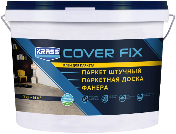 Krass Cover Fix клей для паркета (14 кг)