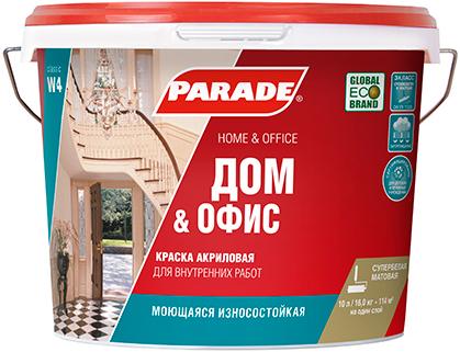 Parade W4 Дом & Офис краска акриловая (9 л) супербелая