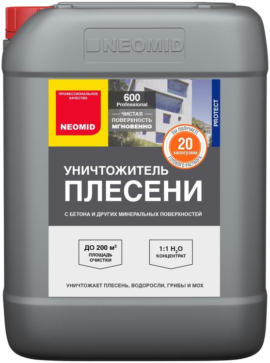Неомид 600 уничтожитель плесени (5 л)