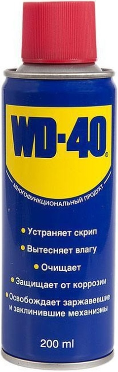 WD-40 многофункциональный продукт средство универсальное (200 мл)