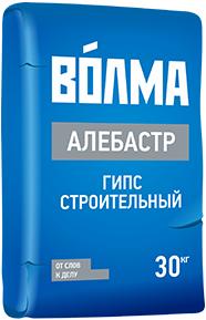 Волма алебастр гипс строительный (30 кг)
