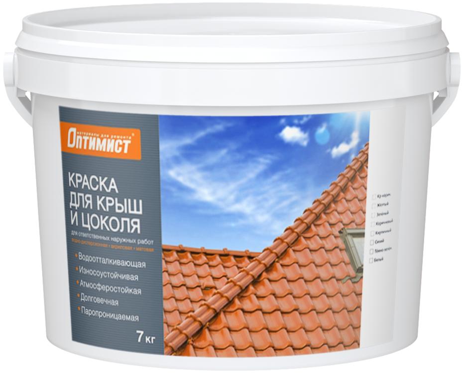 Оптимист F 304 краска для крыш и цоколя для ответственных наружных работ (7 кг) красно-коричневая