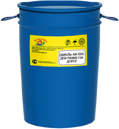 КраскаВо АК-505 эмаль для разметки дорог (25 кг) белая