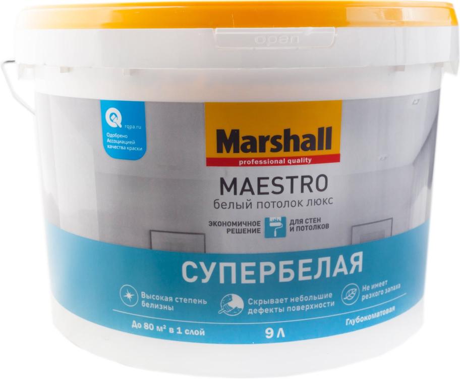Marshall Maestro Белый Потолок Люкс краска для стен и потолков супербелая (9 л) белая