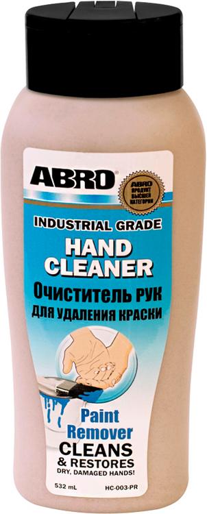 Abro Hand Cleaner очиститель рук для удаления краски профессиональный (532 мл)