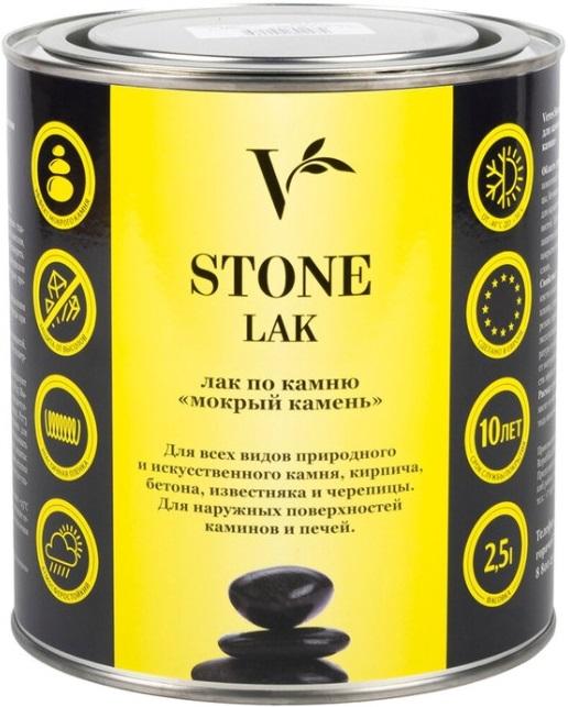 Veres Stone Lak лак по камню мокрый камень (2.5 л)